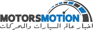 https://www.motorsmotion.com/wp-content/uploads/2018/05/MOTORS-MOTION-LOGO.png