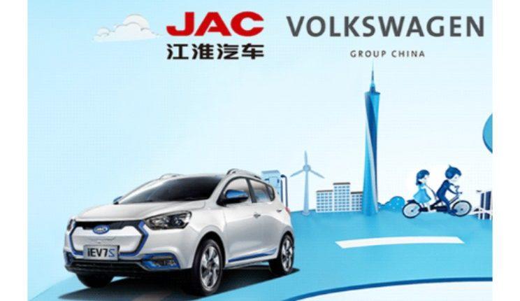 VW JAC