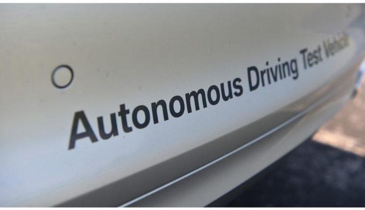 bmw-fca-autonomous